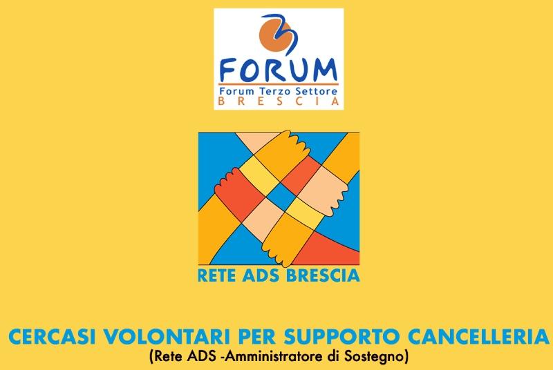 Cercasi volontari per supporto Cancelleria della Volontaria Giurisdizione del Tribunale Ordinario di Brescia